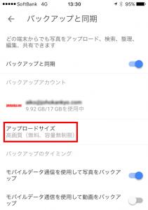 UploadSize