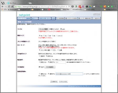 2014-12-05_155007