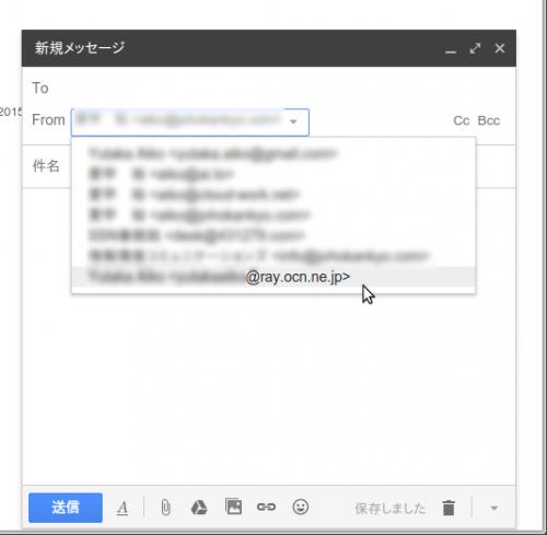 MailAccoutSelect
