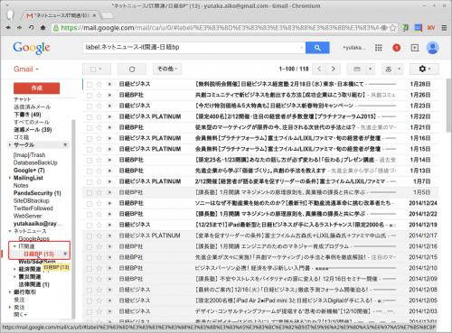 NikkeiNetNews
