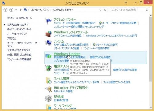002WindowsUpdate