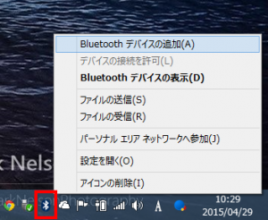 003BluetoothDevice