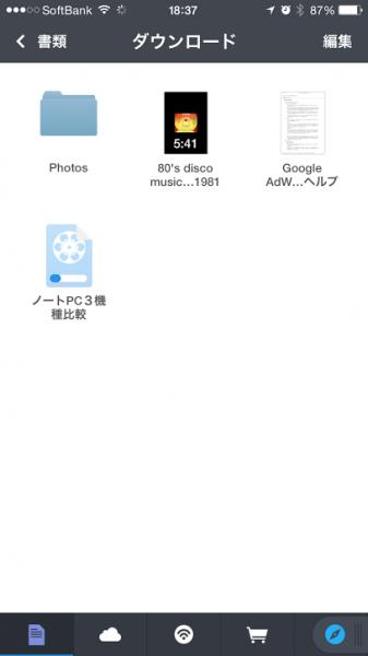 006DownloadFolder