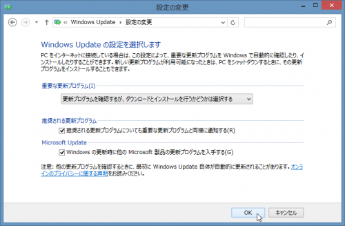 UpdateConfig