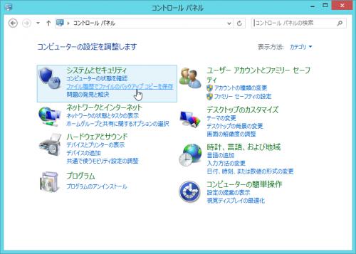 001FileHistory