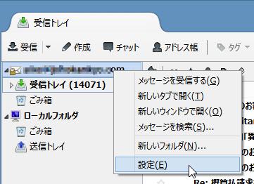 051Freakency