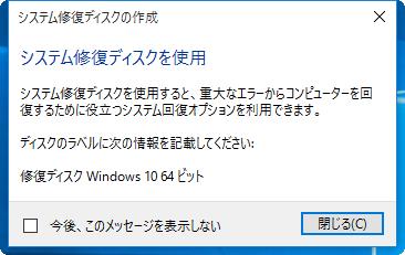 2015-08-12_201323