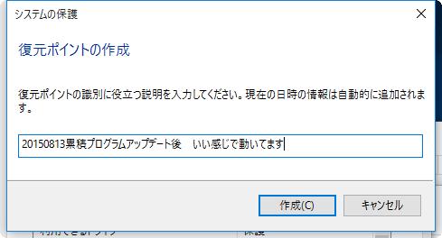 2015-08-13_113125