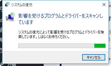 2015-08-13_114500