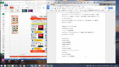 DesktopCeleron