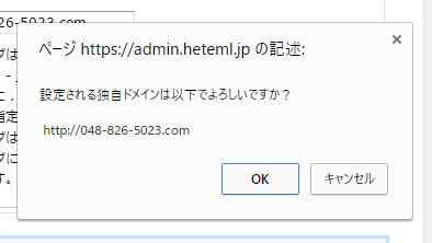 005Resist01