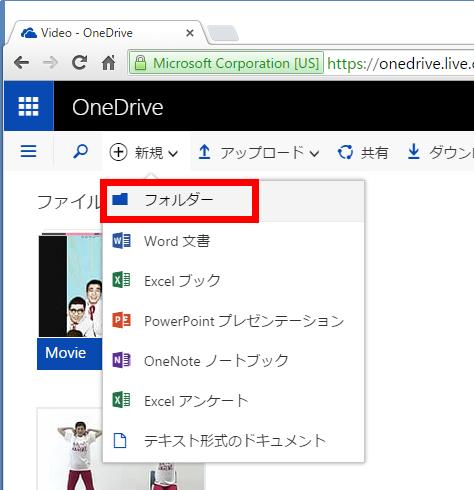 011New_Folder