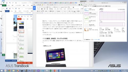 TransBookDesktop