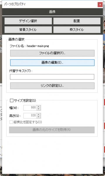 2015-07-01_224344