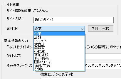 2015-07-02_005522
