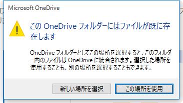 2015-08-04_104459