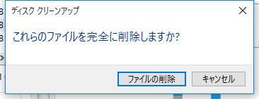 2015-08-10_192406