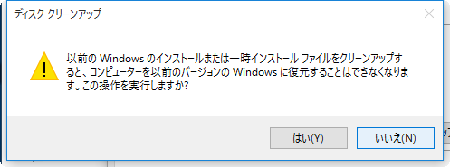 2015-08-10_192436