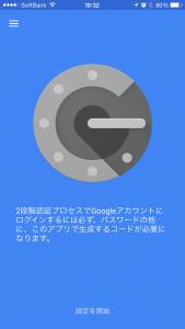 20150801_103213000_iOS