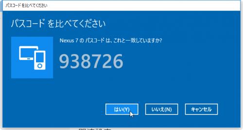 2015-09-15_135142