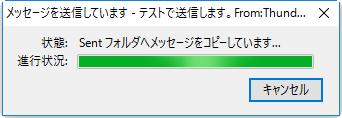 2015-09-30_152439
