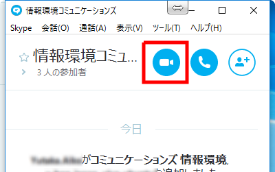 SkypeVideoMtgStart