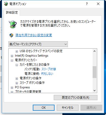 2015-10-06_234021