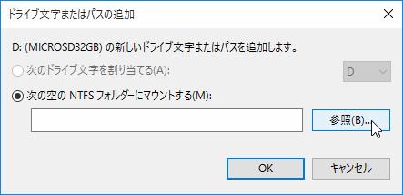 2015-10-23_090609