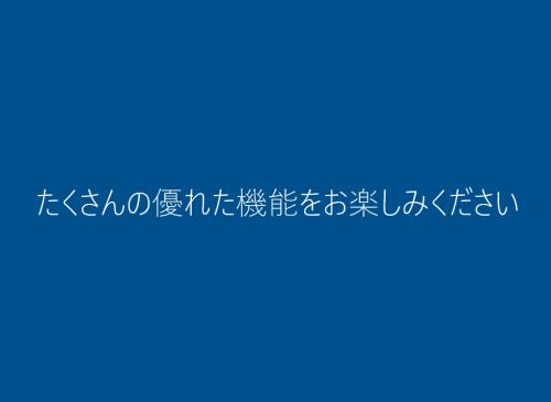 2016-05-10_111823