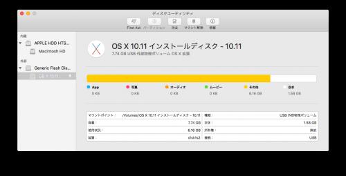 スクリーンショット 2015-10-03 0.37.23