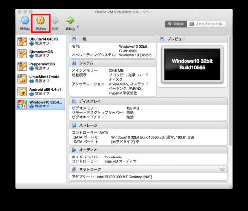 VirtualBoxConf