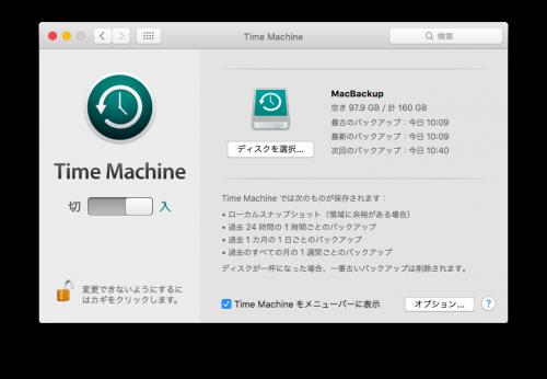 mac 2015-10-03 10.10.34