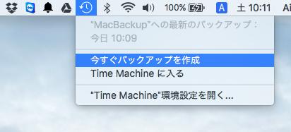 mac 2015-10-03 10.11.15