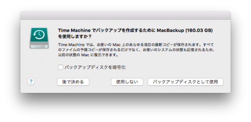mac 2015-10-03 8.40.42