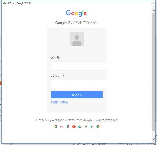 2015-11-03_091131