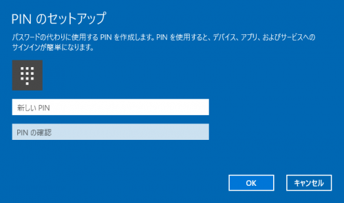 2016-01-05_110653