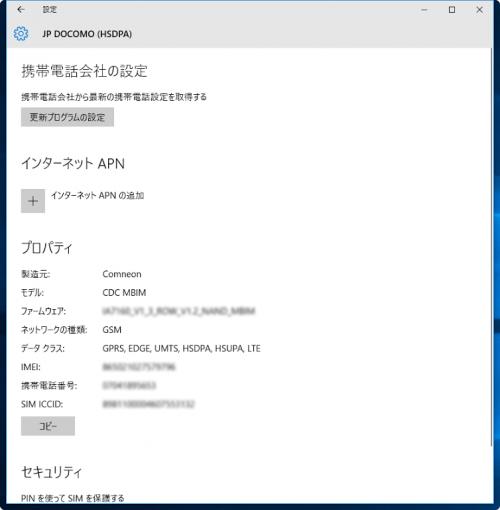 2016-04-12_004235