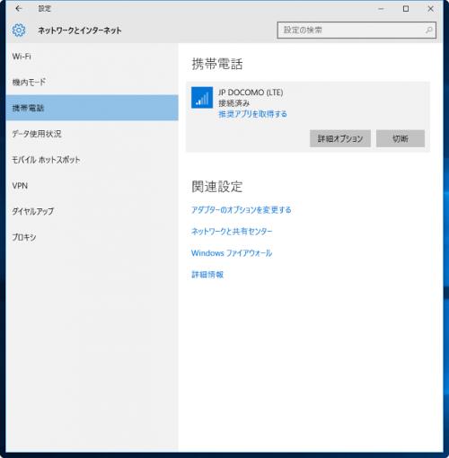 2016-04-12_004801