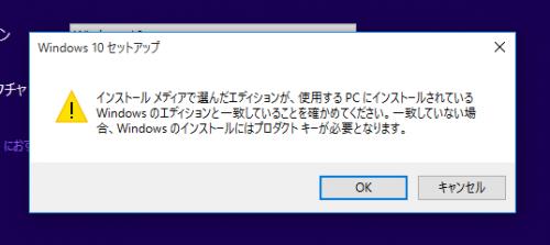 2016-05-06_004103
