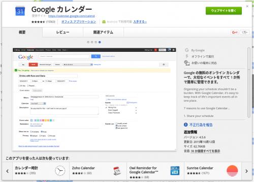 Screenshot 2016-06-24 at 11.40.01