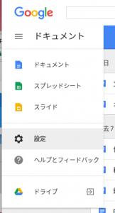 Screenshot 2016-06-24 at 11.48.56