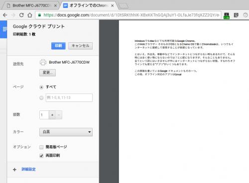 Screenshot 2016-06-24 at 18.16.38