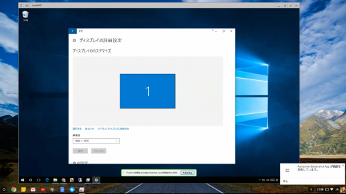 ChromeRDTwindows