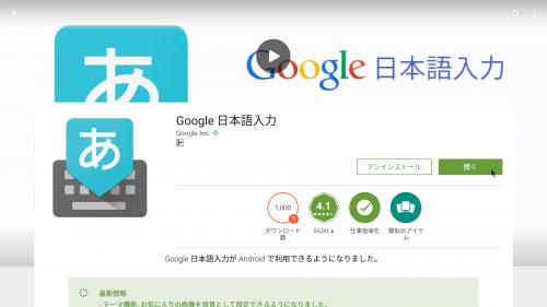 Screenshot_20160817-214000