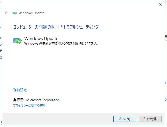 Windows10 pc 遅い 【Windows10版】パソコンのシャットダウンが遅い原因と対処法を併せて解説!