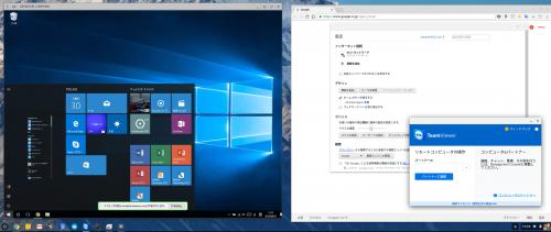 Screenshot 2016-08-31 at 11.13.04