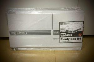 Seriaの「Plenty Box」とファイルボックスで、日用品の買い置きを整理してストック