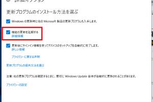 Windows10 PCの動作が重くて遅くてしょうがない、それはWindows Updateの失敗が原因かも知れません。業務で使うならWindows10はPro/Enterprise版を!