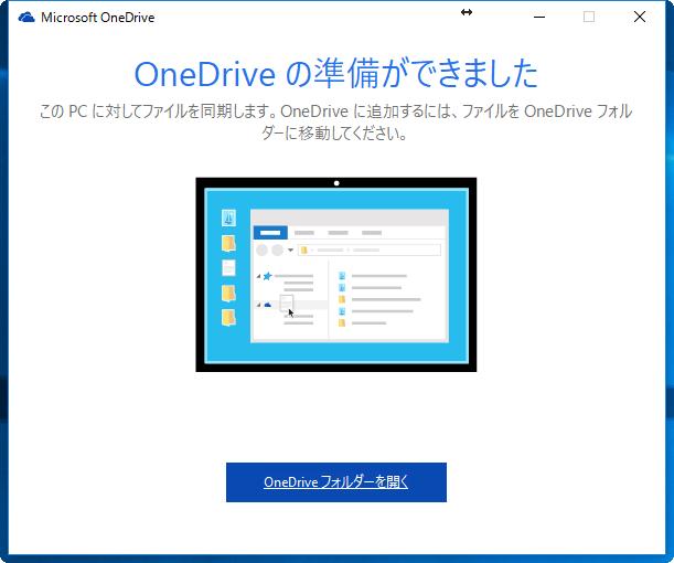 アップロード できない onedrive 【OneDrive】使用できないファイル・フォルダ名で同期が止まった時の解決策