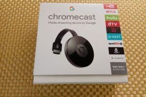 Google Play Music & スマホで音楽をリビングのテレビで再生。やっぱりchromecastが便利。